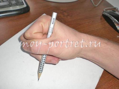 Как сделать чтобы карандаш не размазывался по бумаге