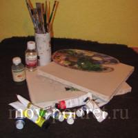 Масляные краски для рисования