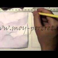 Бумага для рисования
